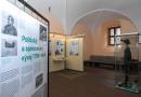 Výstava v mázhauzu radnice seznámí veřejnost s historií Plzně v letech 1788 až 1918